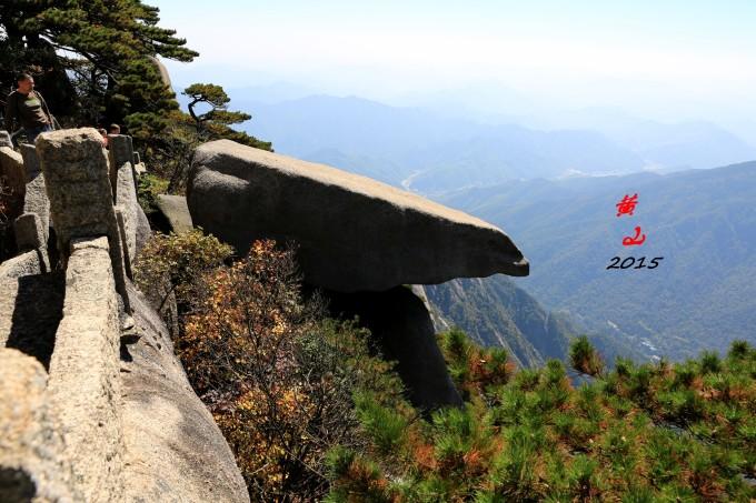 黄山风景石头速写