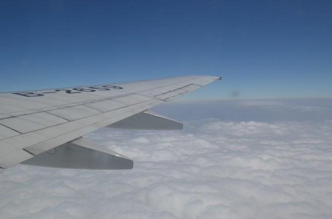 重庆到西宁的飞机上