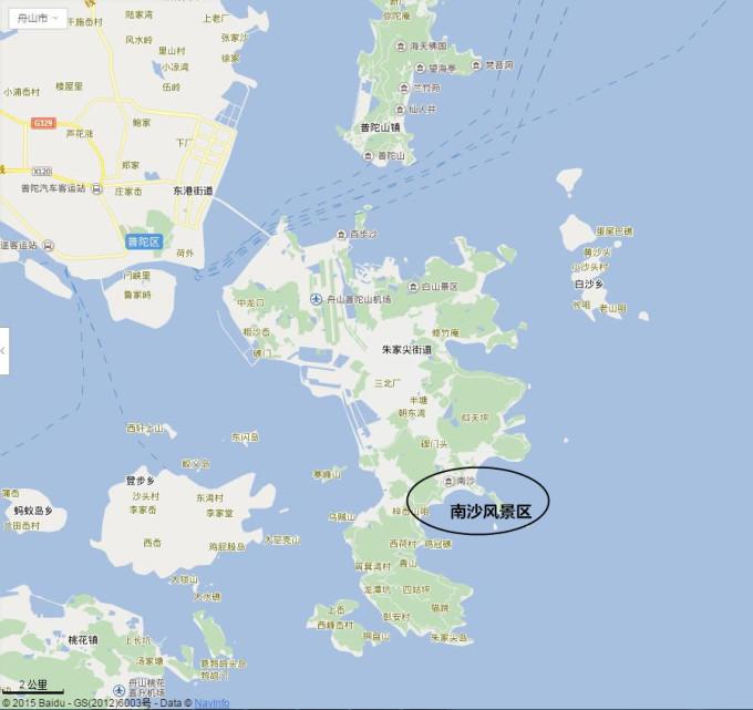 东极岛自助游攻略