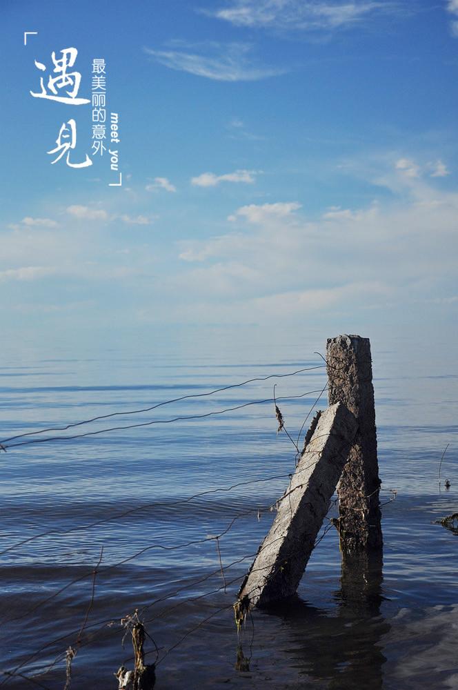 (青海湖-敦煌-西安-拉萨-三亚,超多图500多张)
