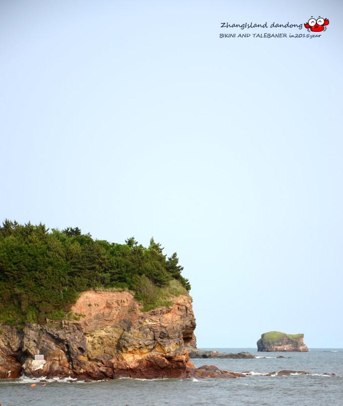 獐岛(小鹿岛)丹东带着小女神去挖沙沙