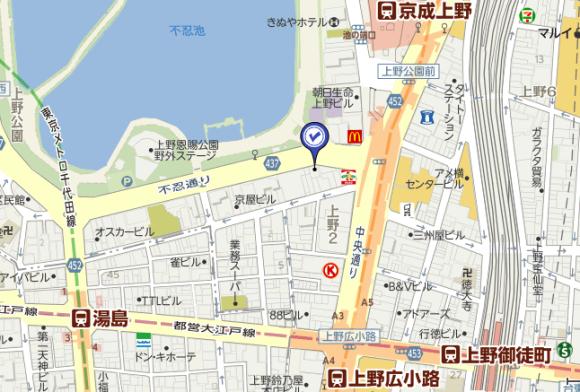 2. 商家地址:〒110-0005 东京都台东区上野2-12-22 3.