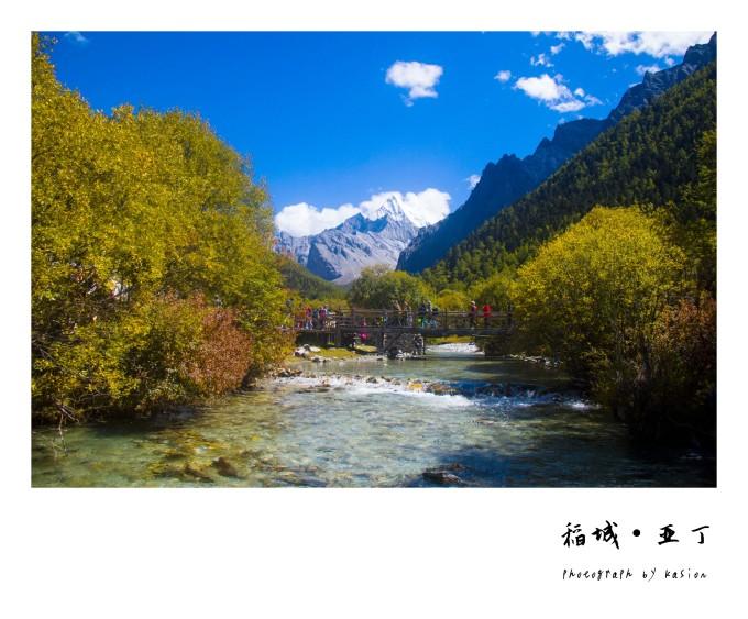 壁纸 风景 山水 桌面 680_563