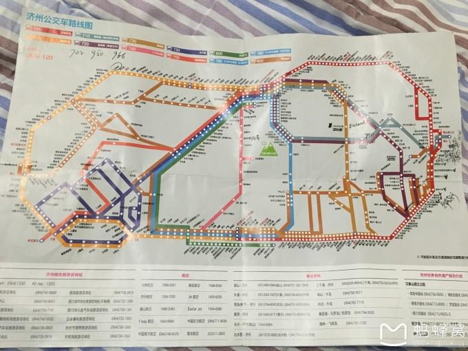 这是济州岛的地图,但是里面很多信息都没有更新到位,包括我们到机场