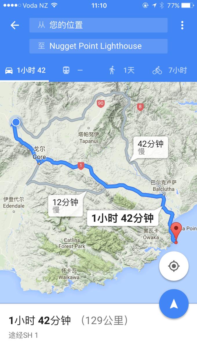 辽阳市灯塔地图