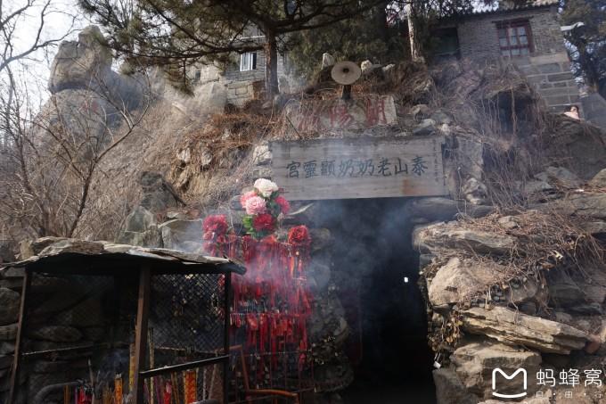 泰山风景区吃饭的地方