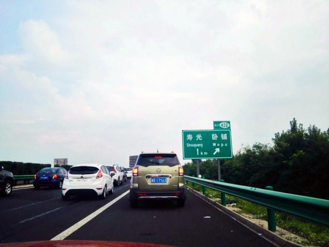 壁纸 道路 高速 高速公路 公路 桌面 680_510