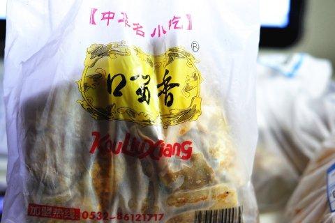青岛口留香煎饼果子点评,口留香煎饼果子地址_电话